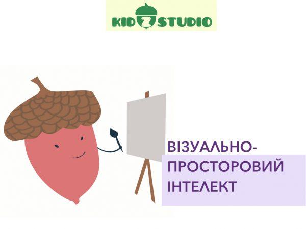 visual-intellect